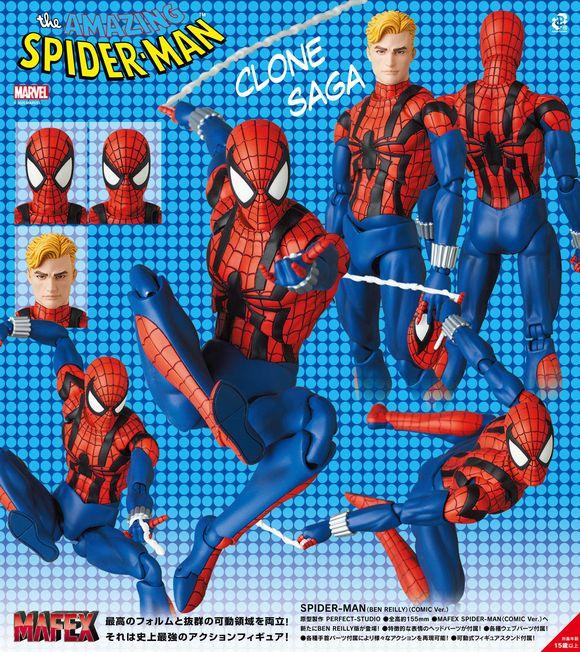 MAFEX SPIDER-MAN(BEN REILLY)(COMIC Ver.) スパイダーマン(ベン ...